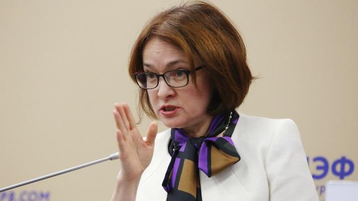 Бегство капитала из России: Куда и почему уходят русские деньги