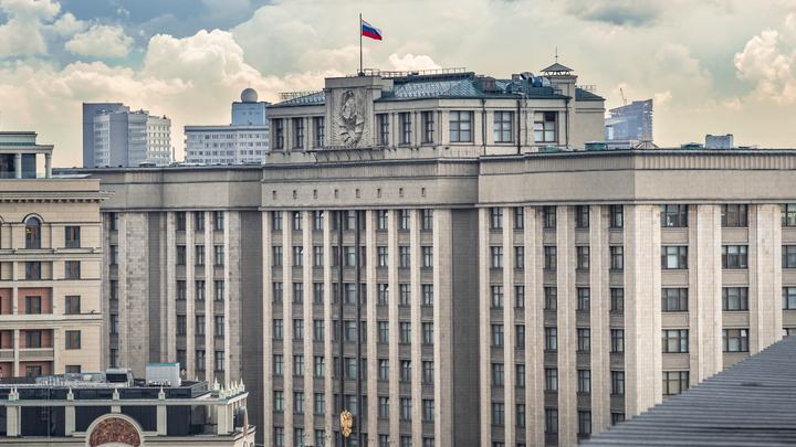 Депутат Журавлёв: Народ опустится на дно нищеты
