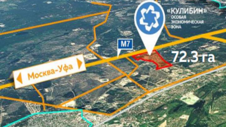 Особая экономическая зона в Дзержинске получит более 550 млн рублей на развитие
