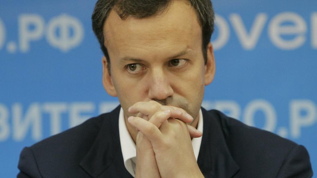 Дворкович пояснил повышение налогов необходимостью развития дорог