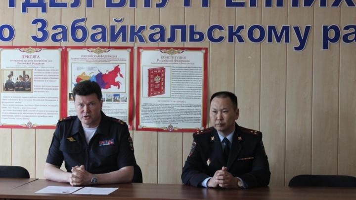 Руководить Забайкальским отделом полиции будет Эрдэм Цыжипов