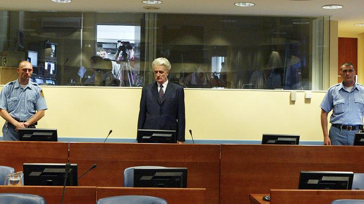 Освобождение Караджича и конец Гаагского трибунала