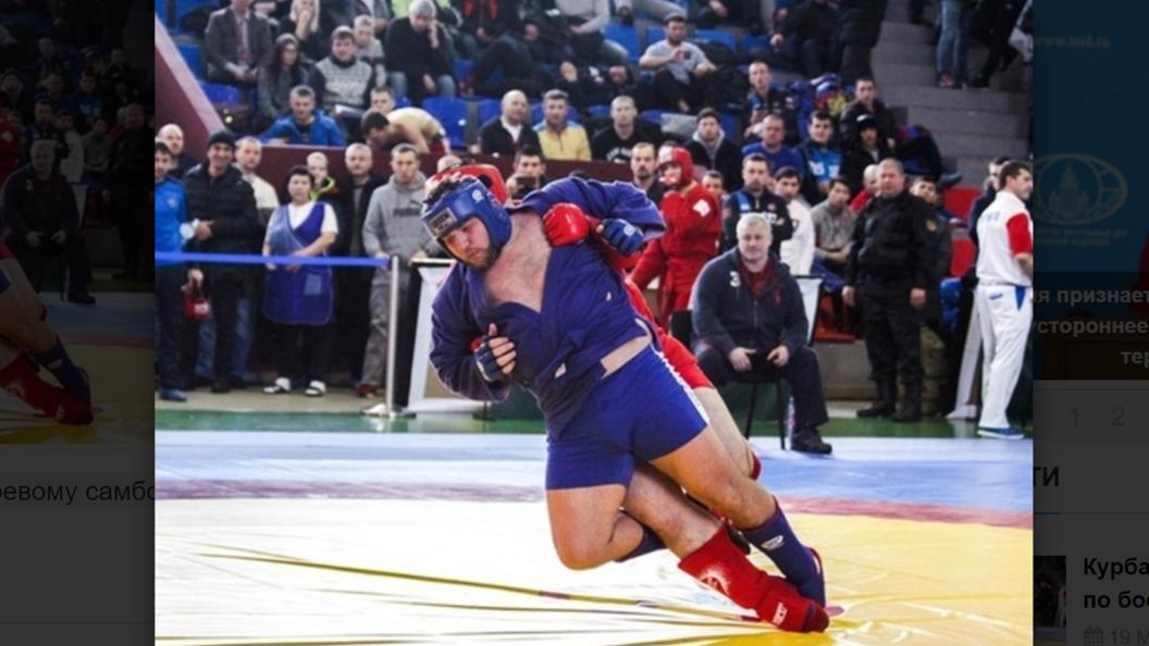 Российский самбист занял первое место на чемпионате Европы в весе до 57 кг