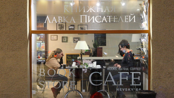 В Санкт-Петербурге в начале недели будет мокрый снег с дождем