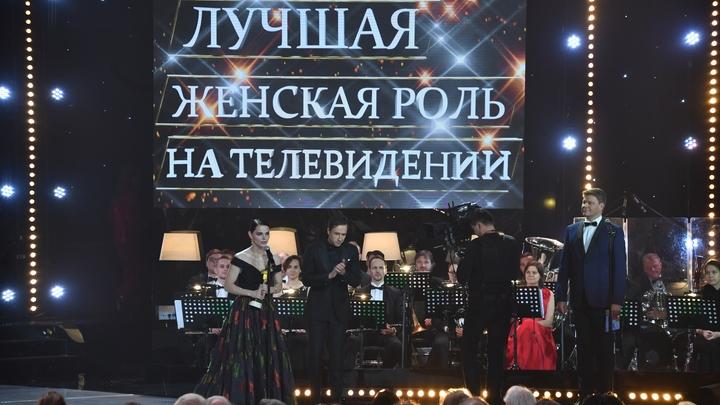 В Москве пройдет церемония Золотой орёл