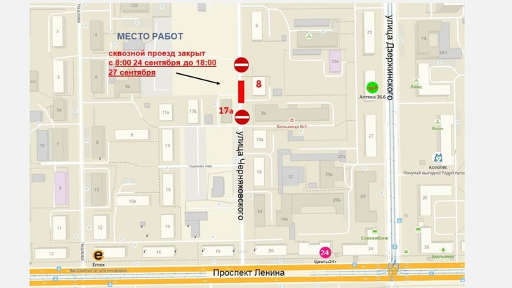 Из-за строительства здания Следственного комитета в Кемерове перекроют дорогу
