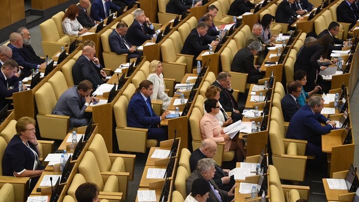 Момент выбран неудачно: В Госдуме рассказали о размере пенсий депутатов