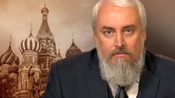 Безразличен ли Церкви политический строй России?