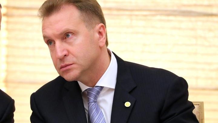 Рейтер подтвердил информацию Царьграда о назначении Шувалова