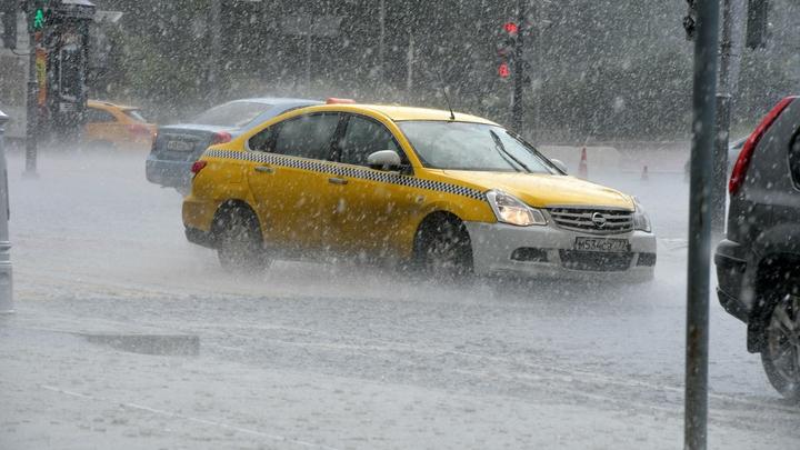 Погода в Ростове-на-Дону 20 августа: пасмурная и дождливая пятница