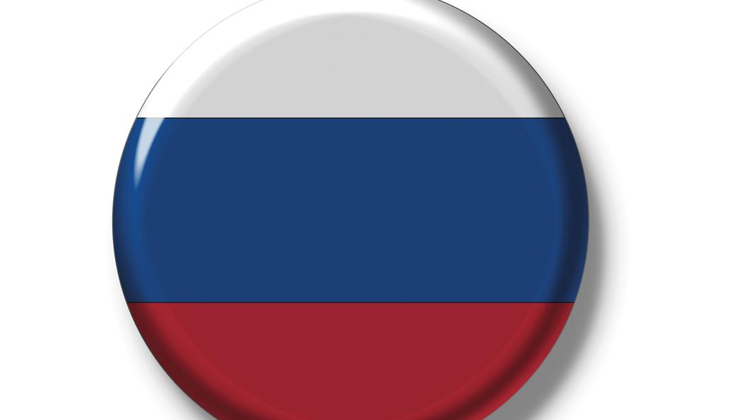 Российским журналистам посоветовали отказаться от триколора на ЧМ по атлетике