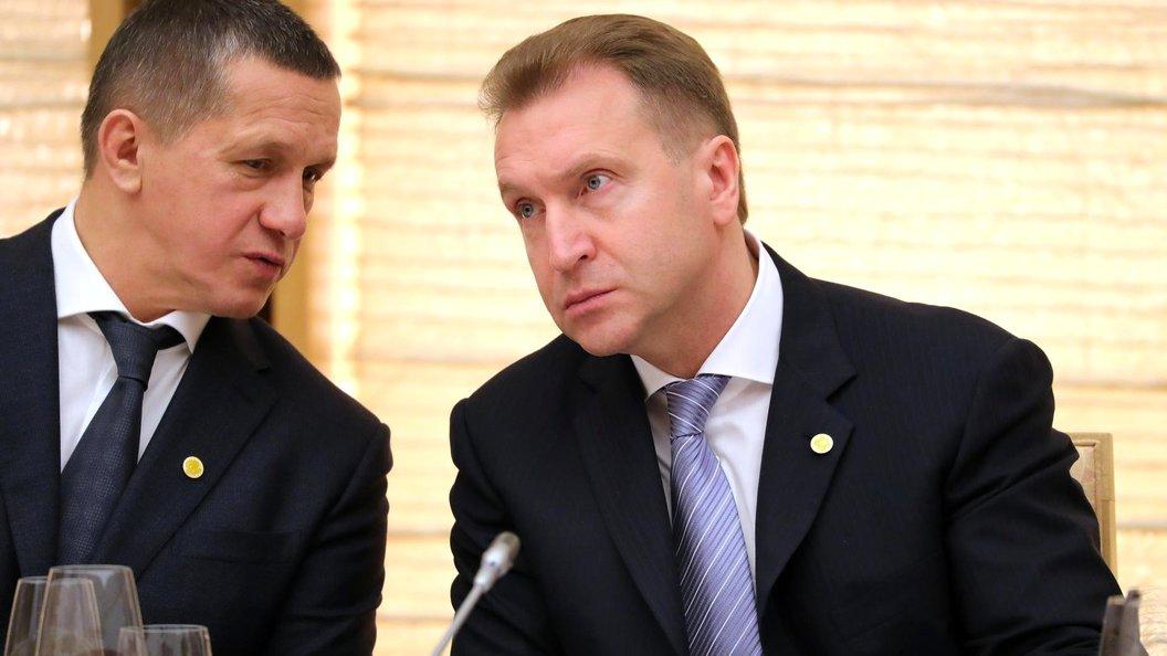 Вице-премьер Шувалов попросил прощения у американцев