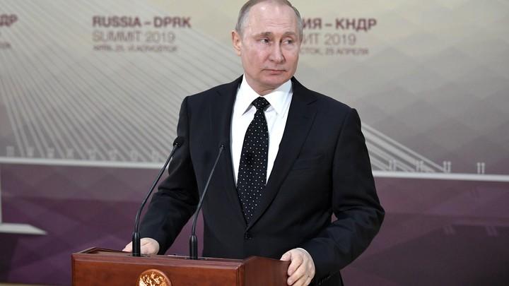 Визитку Путина выставили на продажу в интернете - фото