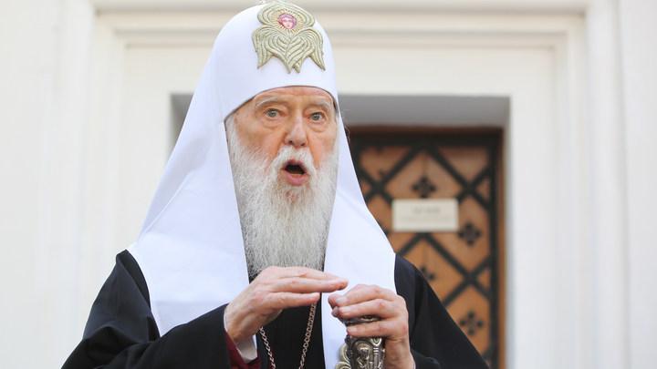 Украинскому раскольнику Филарету грозит повторное отлучение: Против него ополчилась новая украинская лжецерковь