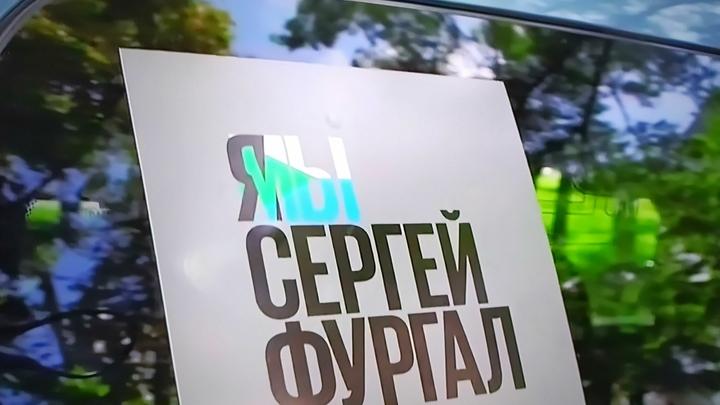 Нам бы 30 долбанутых парней, это ништяк:  Хабаровские провокаторы готовят реванш за 10 октября