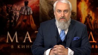 Белое слово: Что делать православным активистам после Матильды