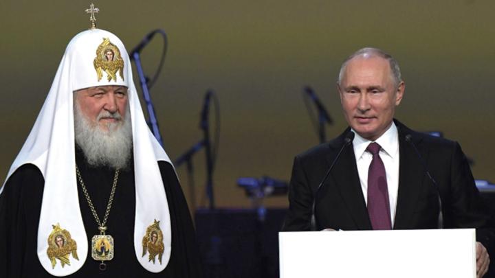 Утверждение русскости и защита Церкви: Владимир Путин и Патриарх Кирилл выступили на Всемирном русском народном соборе