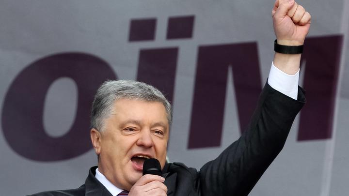 Украинцы накушались, деградация по всем фронтам: Эксперт объяснил, почему Порошенко не спас его конек