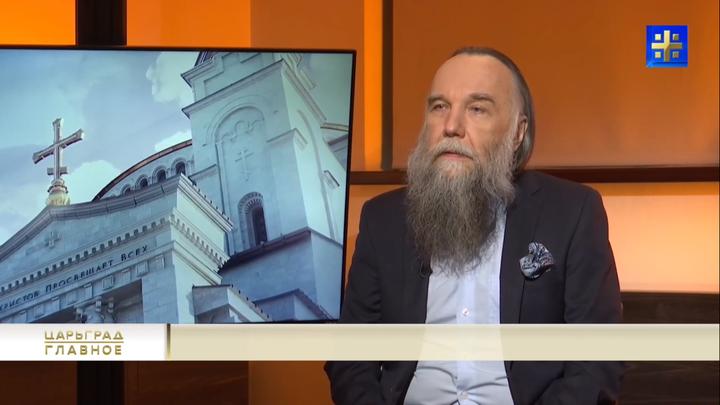 Дугин и Малофеев о беде и счастье COVID-19: Люди оглянулись и пришли в ужас