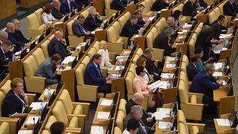 Вице-спикер Госдумы успокоил Европу: Россия остается с вами