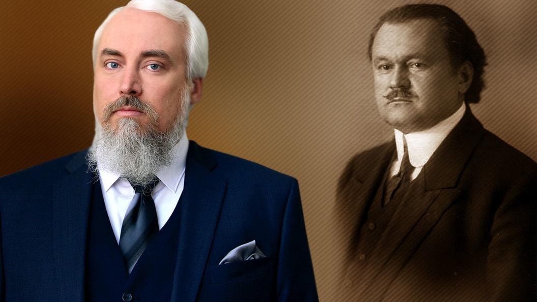 Имперский зубр - Николай Евгеньевич Марков