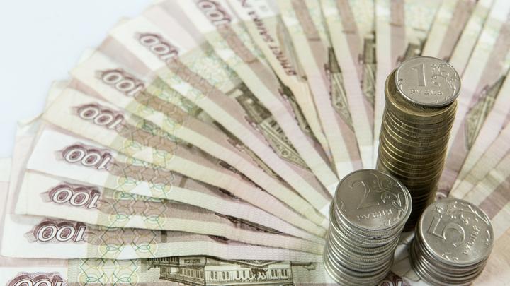 Стали известны регионы с самыми маленькими зарплатами