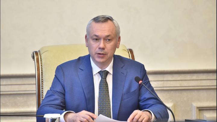 Прямая линия губернатора Новосибирской области 28 июля: когда и где смотреть, онлайн-трансляция