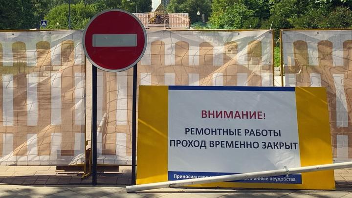 Губернатор Кондратьев через Instagram дал поручение восстановить разрушенный наводнением мост