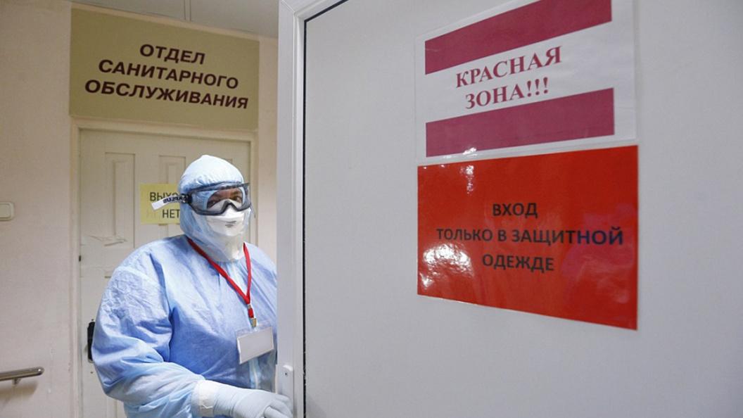 Новый антирекорд: На Кубани выявили 113 новых случаев COVID-19