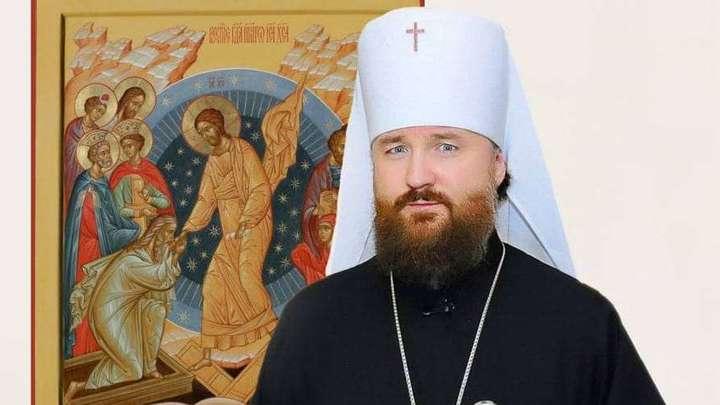 На Кубани вновь сменился митрополит