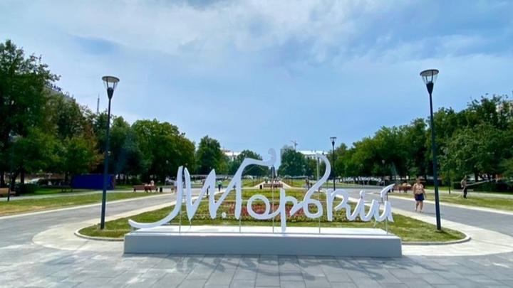 Сквер на площади Горького открылся для нижегородцев после ремонта