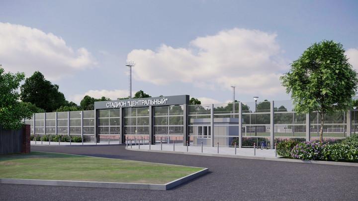 Реконструкцию стадиона «Центральный» в Волоколамске завершат в 2023 году