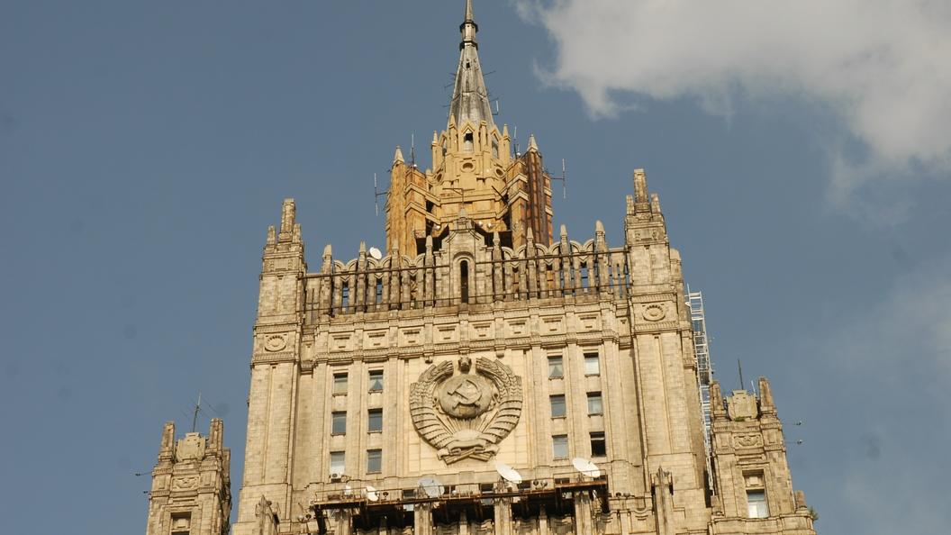 Посла Молдавии вызвали в МИД из-за инициативы вывести войска из Приднестровья