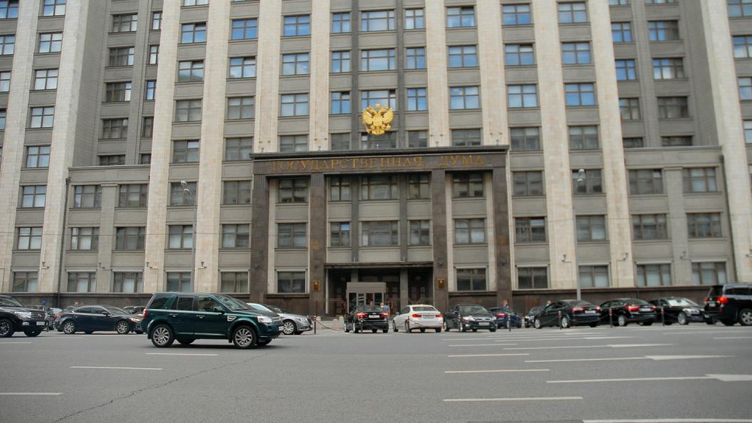 Госдума назвала условие продления срока полномочий главврачей