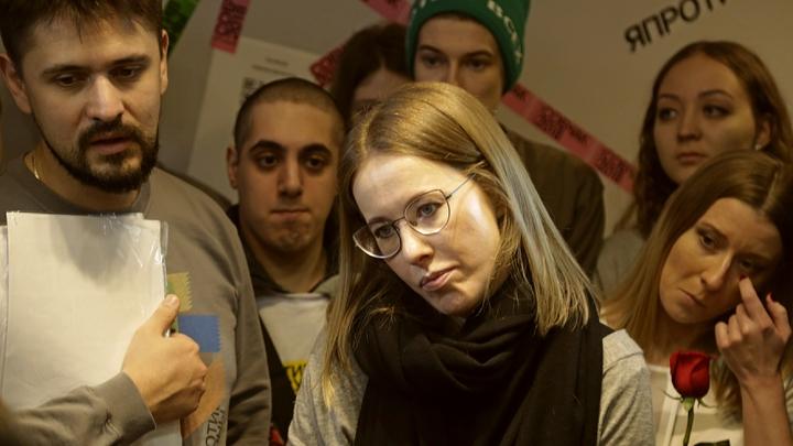 Кто вложился в проект Собчак: названы имена спонсоров кампании кандидата
