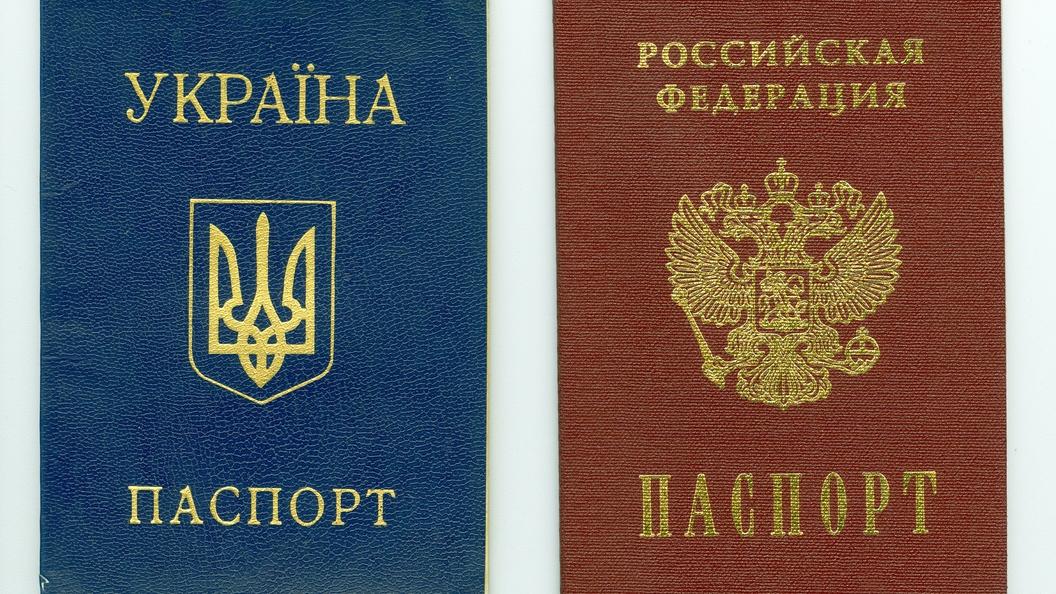 Вынуждают стать украинцами: Власти Украины отобрали у моряков судна Норд паспорта России