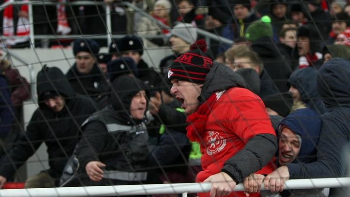 Фанатам за расистские кричалки будет запрещён вход на стадион