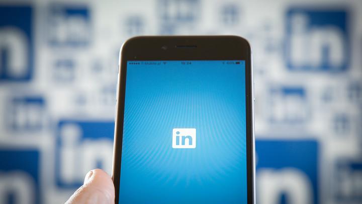 Семья королевы Англии ищет на LinkedIn офицера в свой фонд