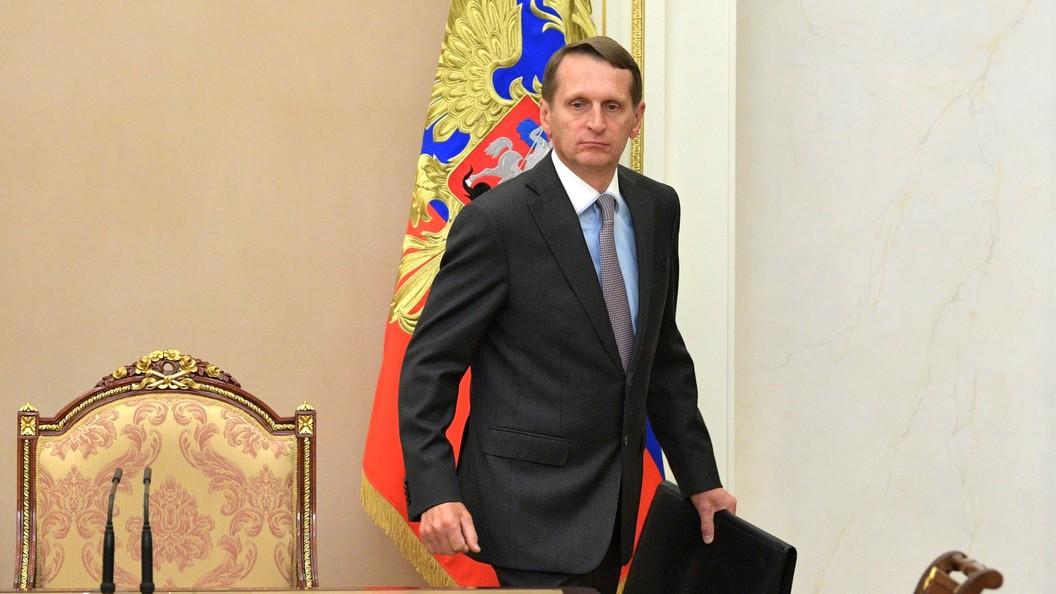 Раскрыто число служащих СВР среди высланных дипломатов