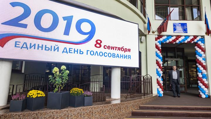 Более активны там, где что-то плохо: В Москве объяснились за низкую явку
