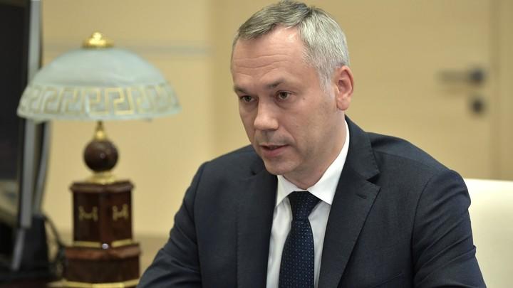Губернатор Травников оценил возможность продления осенних каникул