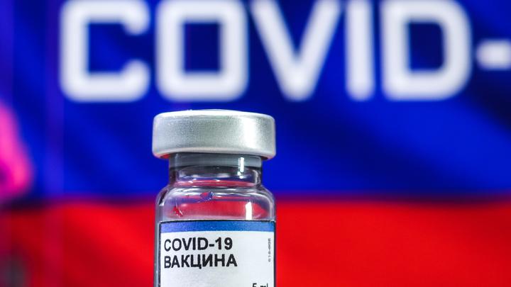 Иммунитет на два года: Российскую вакцину официально запустили в производство