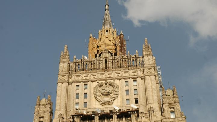 Киев распрощался с моралью: МИД России обвинил Украину во вмешательстве в выборы президента
