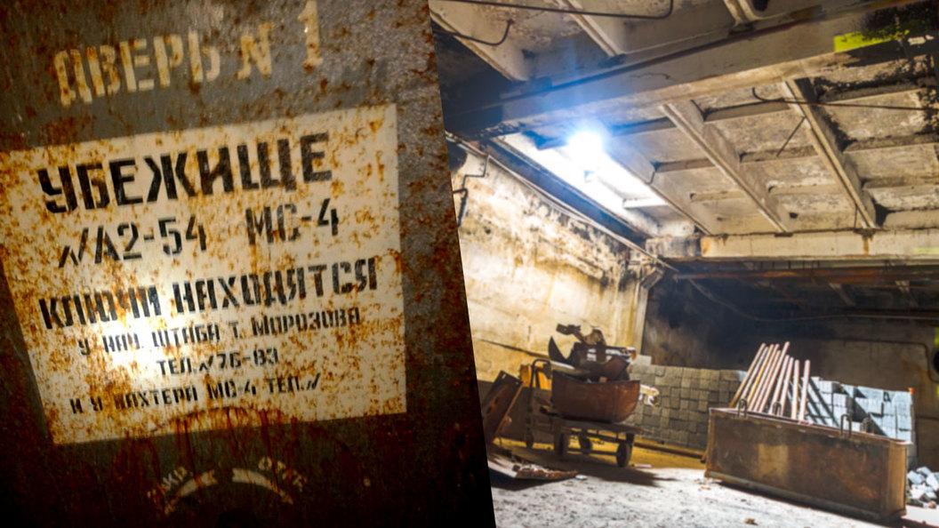 Национальная безопасность России на продажу