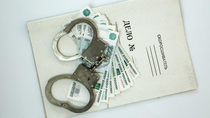 В Ростове задержали банду телефонных мошенников, которые обманули пенсионеров на 6 млн рублей