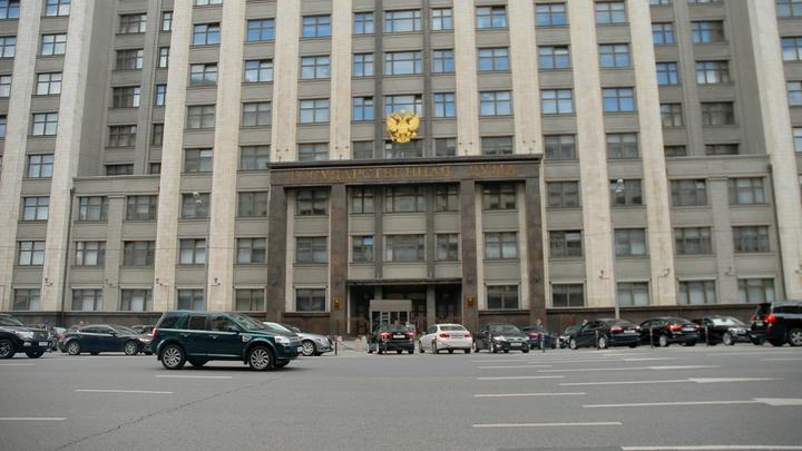 На заметку Соросу: В первом чтении принят законопроекто блокировке сайтов нежелательных организаций