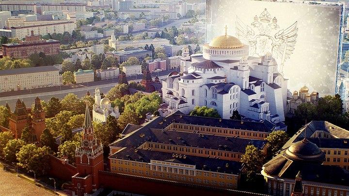 День Византии - рождение Нового Рима