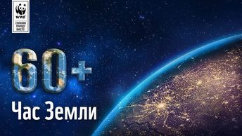 Москва выключает свет на Час Земли