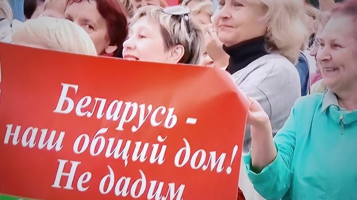 Лукашенко показал Западу красные линии