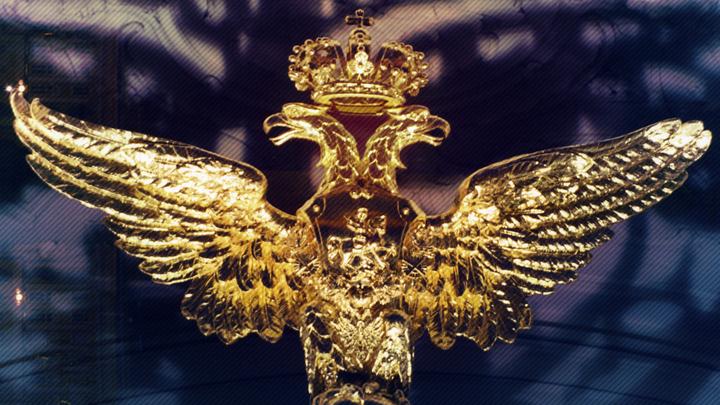 Двуглавый орёл: Как Временное правительство оставило Россию без герба